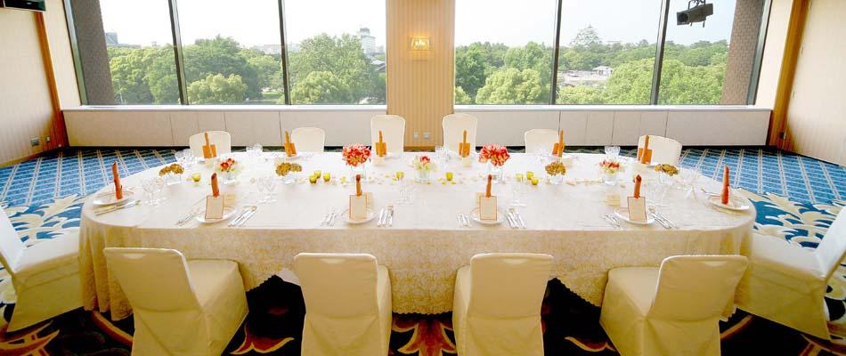 会議・宴会 宴集会プランのご案内 | KKRホテル名古屋